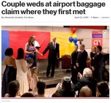 【海外発!Breaking News】「思い出の場所で」空港の手荷物受取所で結婚式を挙げたカップル(米)