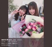 【エンタがビタミン♪】指原莉乃から冨吉明日香へ花束 HKT48卒業曲『いつだってそばにいる』MVで感動の一コマ
