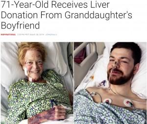 【海外発!Breaking News】「恋人の祖母を救いたい」 肝臓の一部を提供した26歳男性(米)