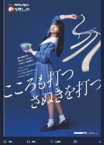 【エンタがビタミン♪】「三度の飯はうどん」STU48福田朱里の麺さばきがすごい