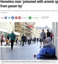 【海外発!Breaking News】ホームレス男性が通行人からヒ素を盛られ意識不明に(英)