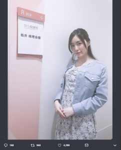 松井珠理奈が『緊急取調室』にゲスト出演した時の楽屋ショット(画像は『松井珠理奈(ハリウッドJURINA) 2019年4月26日付Twitter「平成最後の #Mステ ありがとうございました」』のスクリーンショット)