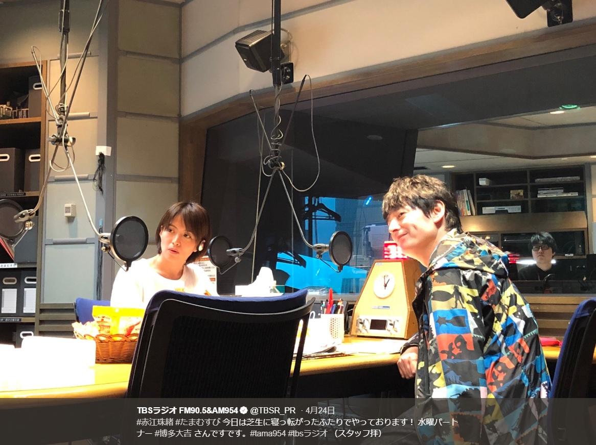 『たまむすび』をスタジオから放送する赤江珠緒と博多大吉(画像は『TBSラジオ FM90.5&AM954 2019年4月24日付Twitter「#赤江珠緒 #たまむすび 今日は芝生に寝っ転がったふたりでやっております!」』のスクリーンショット)