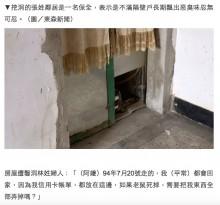 【海外発!Breaking News】「隣の家が臭すぎる」 アパートの壁を壊して侵入、家主の私物を処分した男(台湾)