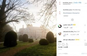 夫妻が滞在したラグジュアリーホテル「Heckfield Place」(画像は『Heckfield Place 2019年2月14日付Instagram「This Morning #heckfieldplace #hampshire」』のスクリーンショット)