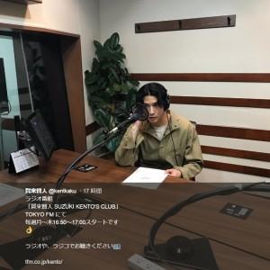 【エンタがビタミン♪】TOKIO長瀬智也の『ナガスタ』が終了、後継番組のパーソナリティは賀来賢人