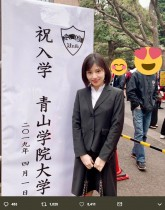 【エンタがビタミン♪】SKE48後藤楽々、青山学院大学入学式に出席 惣田紗莉渚と学食に行く約束も