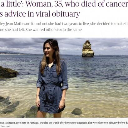 【海外発!Breaking News】「人生をもっと楽しんで!」がんで亡くなった35歳女性、死亡広告遺す(カナダ)