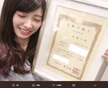 """【エンタがビタミン♪】AKB48武藤十夢""""気象予報士""""合格、努力する姿を妹が回想 「こんなところも勉強部屋に」"""