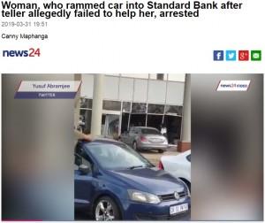 【海外発!Breaking News】5時間待たされて激怒 車ごと銀行に突っ込んだ女性客(南ア)