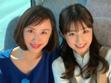 【エンタがビタミン♪】小倉優子&山口もえの2ショットに絶賛の声 「2人共キラキラしてる」