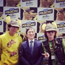 【エンタがビタミン♪】古市憲寿氏、セカオワFukaseらと記念ショット 『名探偵ピカチュウ』ワールドプレミアで