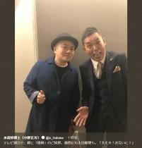 【エンタがビタミン♪】水道橋博士が復帰、爆笑問題・太田光と『テレ朝』でバッタリ 「大丈夫? お互いに!」