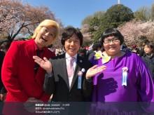 【エンタがビタミン♪】佐藤弘道、メイプル超合金と「桜を見る会」で記念写真 太田プロ集合ショットには「両手に華」の声も