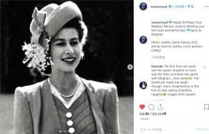 【イタすぎるセレブ達】エリザベス女王93歳に イースター特別礼拝ではメーガン妃の姿なく