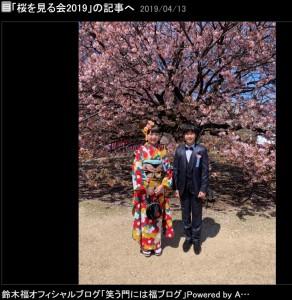 谷花音と鈴木福(画像は『鈴木福 2019年4月13日付オフィシャルブログ「桜を見る会2019」』のスクリーンショット)
