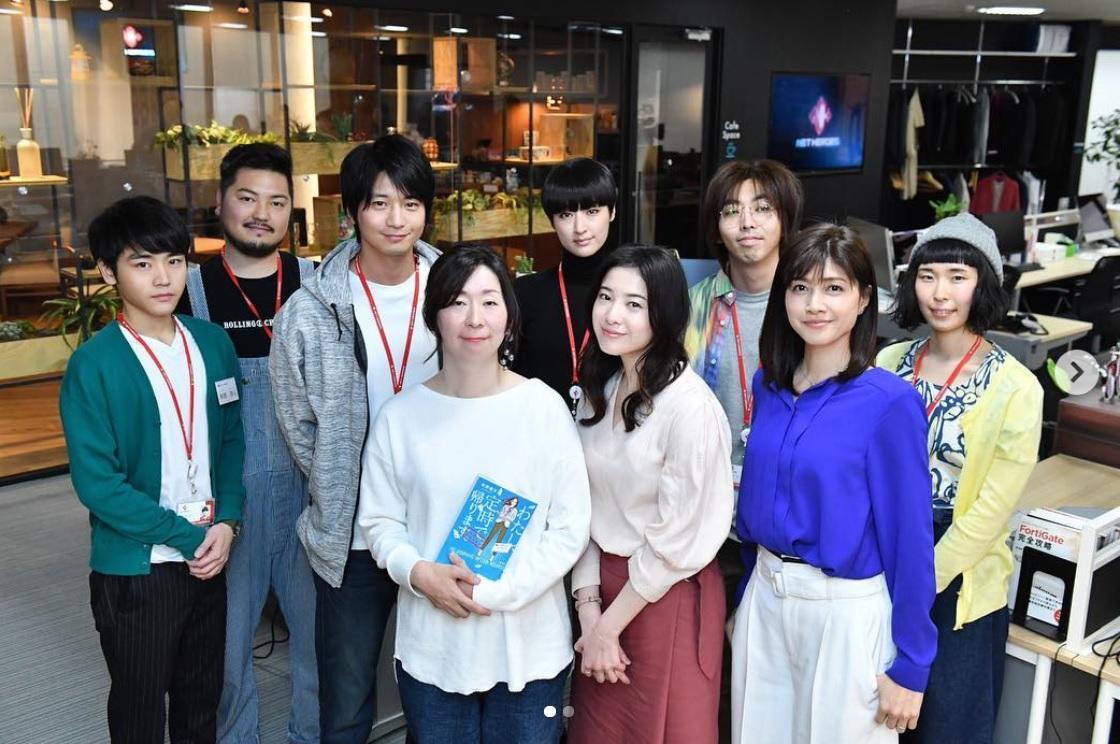 『わたし、定時で帰ります。』原作者・朱野帰子さんとドラマキャスト陣(画像は『火ドラ「わたし、定時で帰ります。」【TBS公式】 2019年3月29日付Instagram「スタジオに #朱野帰子 先生が訪問」』のスクリーンショット)