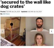 【海外発!Breaking News】犬小屋のような檻に幼い双子を閉じ込めていた両親逮捕(米)