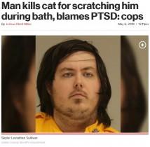【海外発!Breaking News】飼い猫を溺死させた男 「PTSDだから」と嘘の言い訳(米)