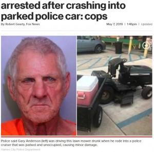 【海外発!Breaking News】芝刈り機を泥酔状態で運転していた男、パトカーに激突し逮捕(米)