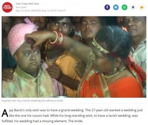 【海外発!Breaking News】花嫁不在の結婚式を挙げた男性 家族の思いに心打たれる(印)