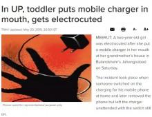 【海外発!Breaking News】スマホの充電コードを舐めた2歳児が感電死(印)