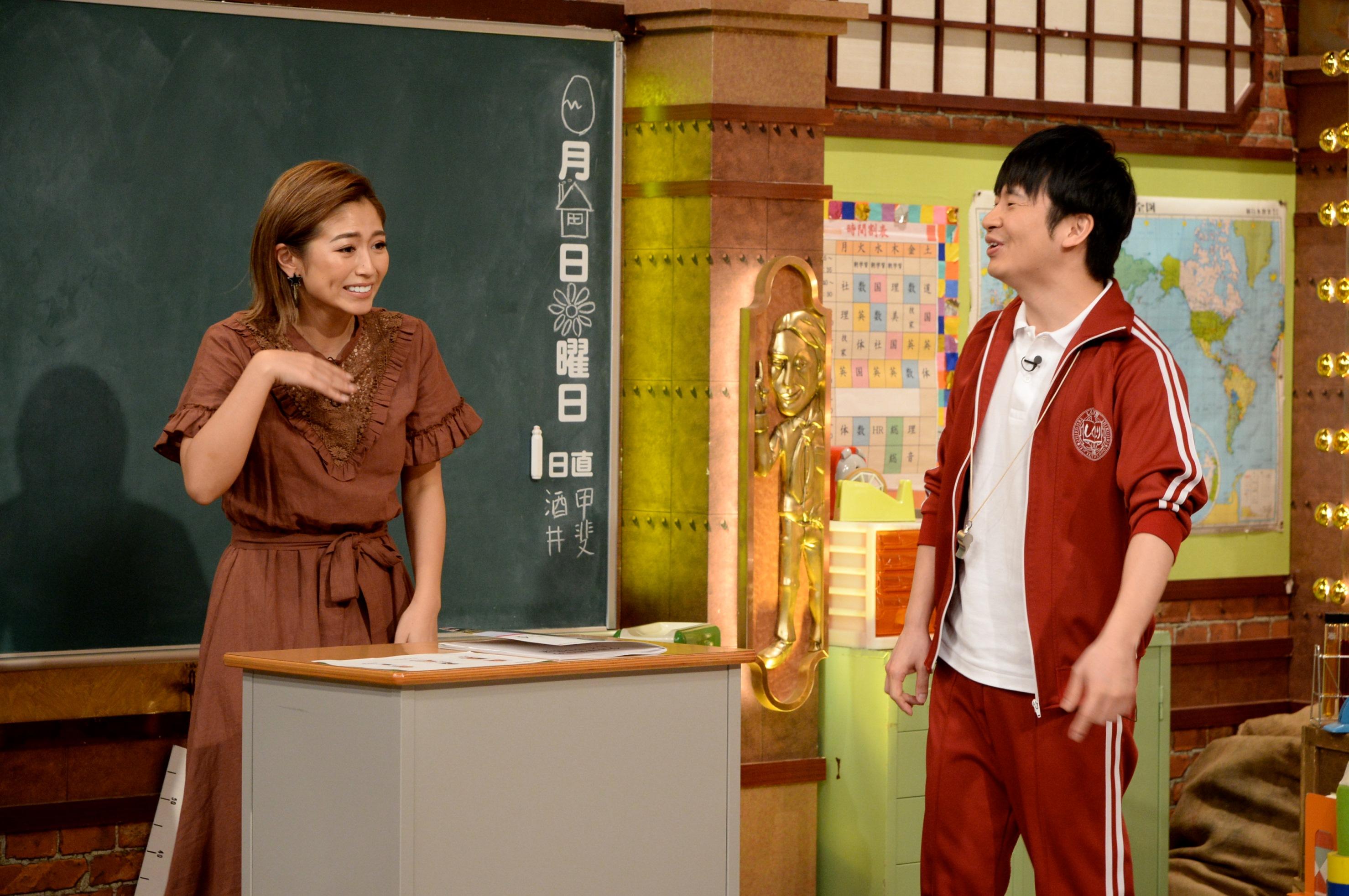 『しくじり先生 俺みたいになるな!!』で今井華と若林正恭(C)AbemaTV
