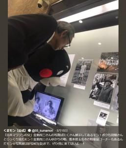 田畑政治さんの写真に見入る田畑和宏さんとくまモン(画像は『くまモン【公式】 2019年5月15日付Twitter「「日本マラソンの父」金栗四三さんの写真ばたくさん展示してあるモン!」』のスクリーンショット)