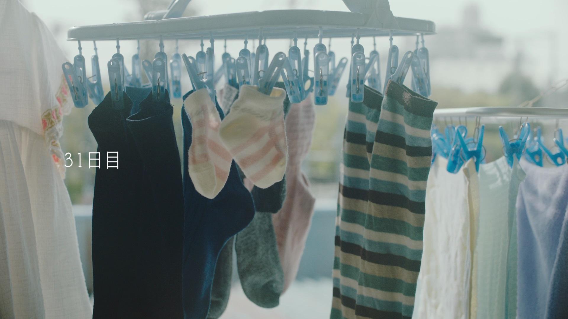 「31日目 ちっちゃな靴下を洗った」
