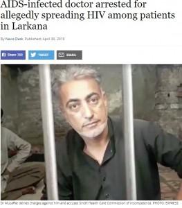 逮捕されたムザファー・ガンハロー医師(画像は『The Express Tribune 2019年4月30日付「AIDS-infected doctor arrested for allegedly spreading HIV among patients in Larkana」(PHOTO: EXPRESS)』のスクリーンショット)