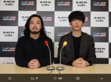 【エンタがビタミン♪】Creepy Nuts、Mappyら150人が登場 OKAMOTO'S『Dancing Boy』MVに「語り継がれるレベル」の声