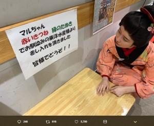 """【エンタがビタミン♪】AKB48横山由依""""マルちゃん""""の差し入れGET出来ず 肩を落とし「あかきつさんーー」"""
