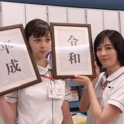 【エンタがビタミン♪】中条あやみ×水川あさみ ドラマ現場にスープジャーで差し入れ合戦