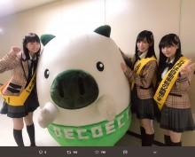 【エンタがビタミン♪】HKT48『自動車税キャンペーンキャラクター』就任で納付率最高記録更新中