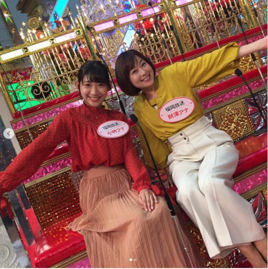 小林茉里奈アナと財津ひろみアナ(画像は『小林茉里奈(FBSアナウンサー) 2019年5月9日付Instagram「ついに明日は…「全国好きな嫌いなアナウンサー大賞2019」が放送されます!」』のスクリーンショット)