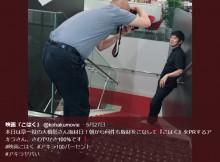 【エンタがビタミン♪】アキラ100%×俳優・大橋彰 『こはく』取材ショットに「すごいギャップ」