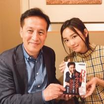 【エンタがビタミン♪】桐谷美玲、村尾信尚氏と再会し「相変わらずとっても素敵なパパでした」