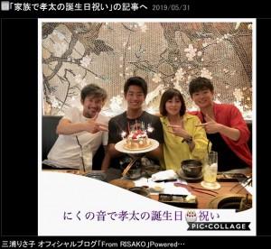【エンタがビタミン♪】三浦知良・りさ子夫妻、家族写真公開 長男・次男に「カッコいいですね!」の声