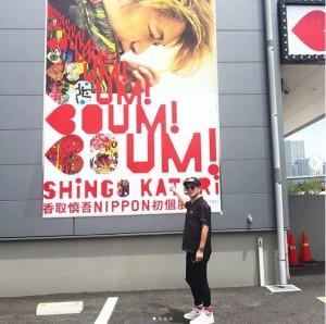 『BOUM! BOUM! BOUM! 香取慎吾NIPPON初個展』を訪れた中村獅童(画像は『Shido Nakamura 2019年5月20日付Instagram「果てしなき才能に刺激を受けた」』のスクリーンショット)