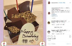 誕生日ケーキでお祝い(画像は『小川菜摘 2019年5月11日付Instagram「5月11日は~~ 親びん56歳のお誕生日」』のスクリーンショット)