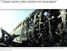 【海外発!Breaking News】ロシア旅客機炎上事故で証言続々 機内後方は黒煙を吸い窒息か<動画あり>