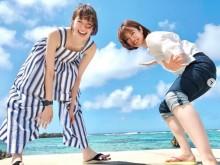 【エンタがビタミン♪】佐藤栞里&滝菜月アナ、GWは宮古島へ 初めての二人旅は笑顔でいっぱいに