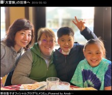 【エンタがビタミン♪】野田聖子氏、8歳長男と米国旅行へ 42年前お世話になったホストファミリーと涙の再会