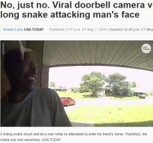 【海外発!Breaking News】友人宅を訪ねた男性 玄関先で突然ヘビに襲われる(米)<動画あり>