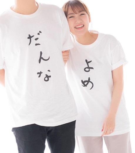 高橋みなみ結婚報告(画像は『高橋みなみ 2019年5月2日付Instagram「ご報告です。」』のスクリーンショット)