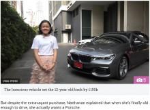 【海外発!Breaking News】12歳のビューティーブロガー、誕生日に2100万円のBMW車をお買い上げ(タイ)<動画あり>