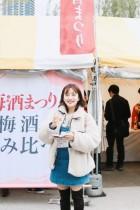 【エンタがビタミン♪】梅田彩佳、結婚相手は年収1000万円以上が条件? 旦那募集ツイートメーカー診断結果公開