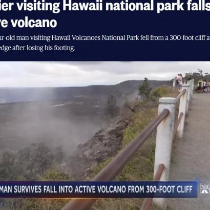 【海外発!Breaking News】ハワイ島キラウエア火山で32歳兵士が滑落 国立公園「絶対に手すりを乗り越えないで」と警告