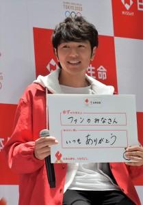 ファンへ感謝したゆず・北川悠仁