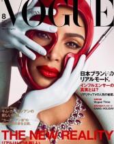 【イタすぎるセレブ達】キム・カーダシアン、日本版『VOGUE』表紙に登場 海外の反応は?